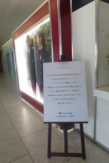 ookuraya201607011.JPG
